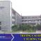 Trường Cao Đẳng Y Tế Đồng Nai Tuyển Sinh 2016