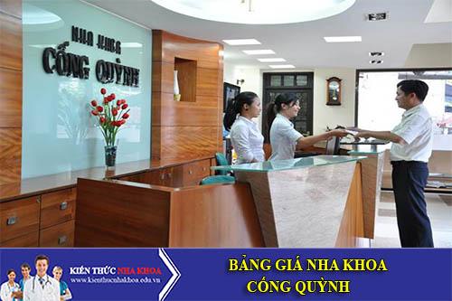 Bảng giá Nha Khoa Cống Quỳnh - 256 Cống Quỳnh, P. Phạm Ngũ Lão, Quận 1
