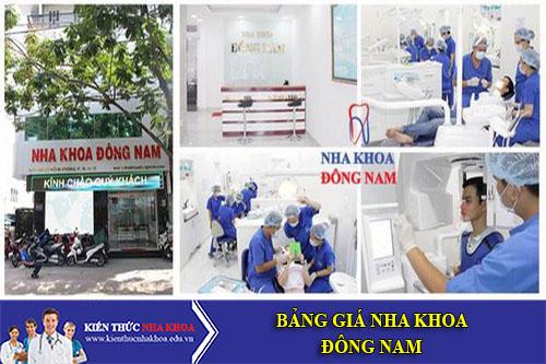 Bảng Giá Nha Khoa Đông Nam - 411 Nguyễn Kiệm, Phường 9, Quận Phú Nhuận