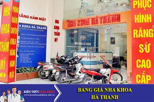 Bảng Giá Nha Khoa Hà Thành - 3 Dương Quảng Hàm - Cầu Giấy - Hà Nội