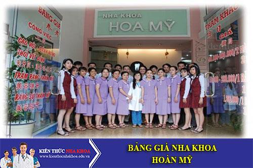 Bảng Giá Nha Khoa Hoa Mỹ - 706 - 708 Nguyễn Chí Thanh, P.4, Q.11