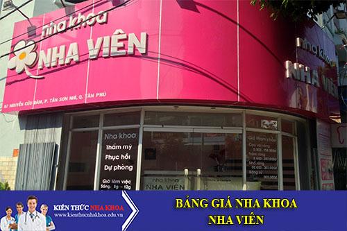 Bảng Giá Nha Khoa Như Viên - 87 Nguyễn Cửu Đàm, Tân Sơn Nhì, Tân Phú