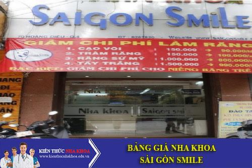 Bảng Giá Nha Khoa Nụ Cười Sài Gòn - 70 Hoàng Diệu Phường 12, Quận 4