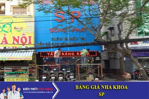 Bảng Giá Nha khoa SP - 331 Điện Biên Phủ - Phường 4 - Quận 3