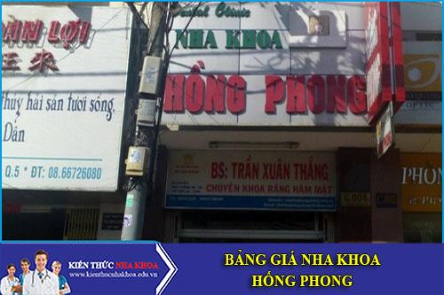 Bảng Giá Nha Khoa Hồng Phong - C004 Lê Hồng Phong, P.2, Q.5