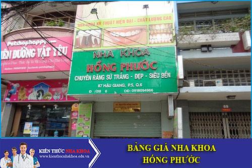 Bảng Giá Nha Khoa Hồng Phước - 87 Hậu Giang,Phường 5 ,Quận 6