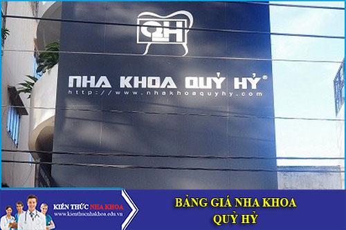 Bảng Giá Nha Khoa Quý Hỷ - 391 Nguyễn Tri Phương, Phường 5, Quận 10