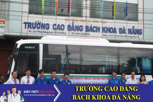 Trường Cao Đẳng Bách Khoa Đà Nẵng Tuyển Sinh 2016